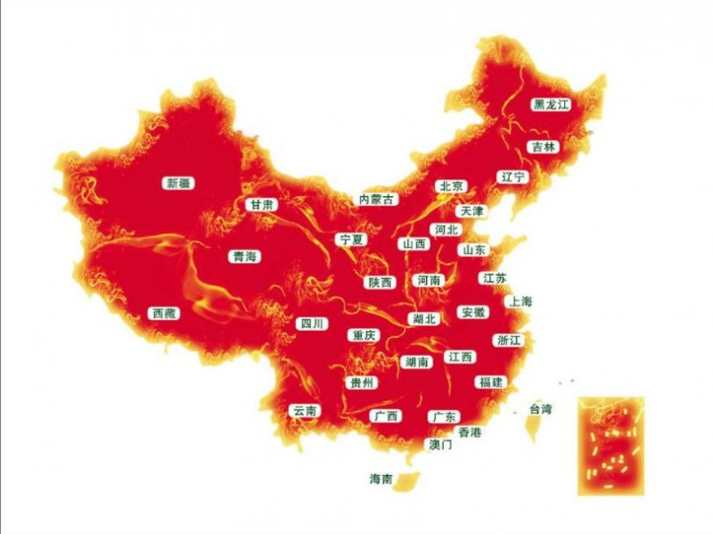 中国有多少个地级市?中华人民共和国行