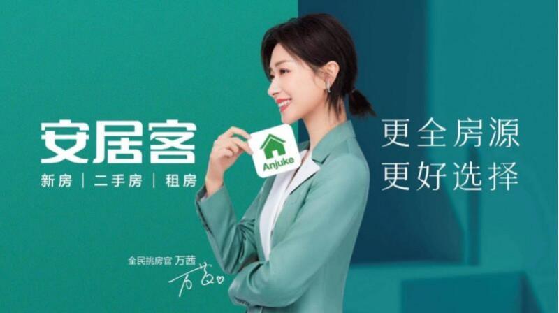 """安居客重新冲刺IPO 姚劲波与左晖的""""战"""