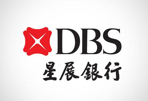 新加坡星展银行(DBS)推出新的私宅抵押贷款计划