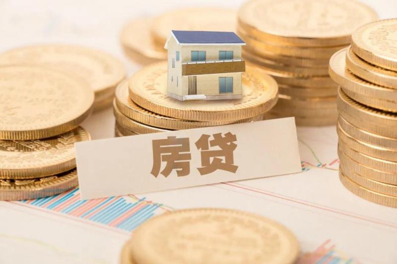楼市成交量下滑,房贷或将放松?