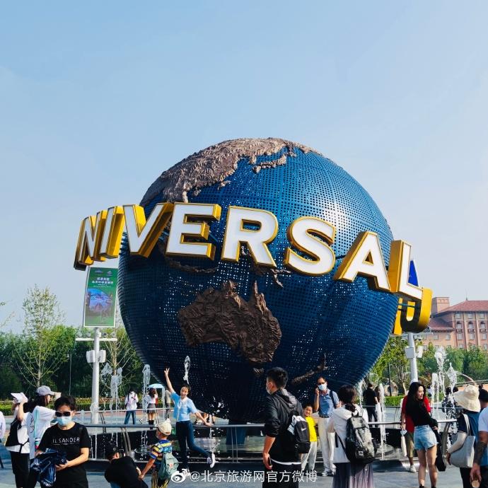 北京环球影城的前世今生  园区里有什么