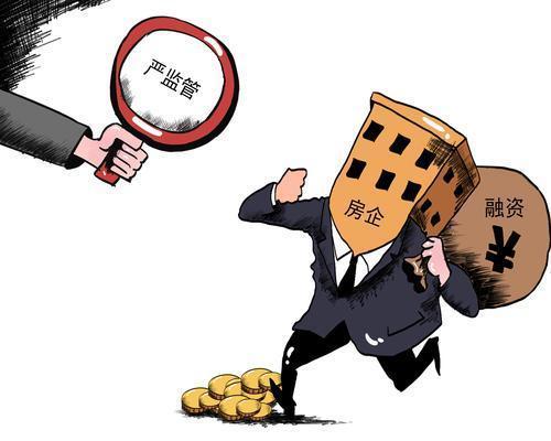 再融资压力不减  地产企业究竟如何才能