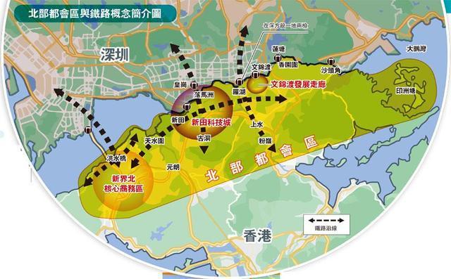 香港市区近饱和人口必然迁向新界北