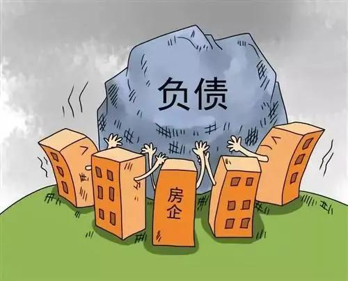 """房地产开发商面临""""三重打击""""  房地产可能掀起违约潮"""